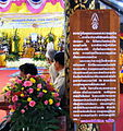 Rank celebration of Thai Buddhist monk 4.jpg