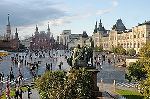 "Iridescent (song) - The single remix of ""Iridescent"" was performed live at Red Square (pictured) in Moscow."