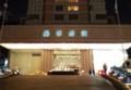 Regent Taipei Lobby.png