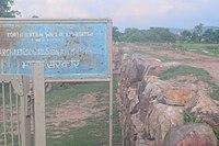 Remains of the wall of Ajatshtru's Jail.JPG