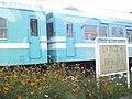 Retired trains Ichihara Station.jpg