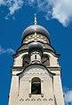 Rogozhskoe cemetery - belltower 02.jpg