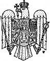 Romania CoA - 1992 project (2).jpg