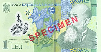 One leu - Image: Romanian 1 Leu bill (front)