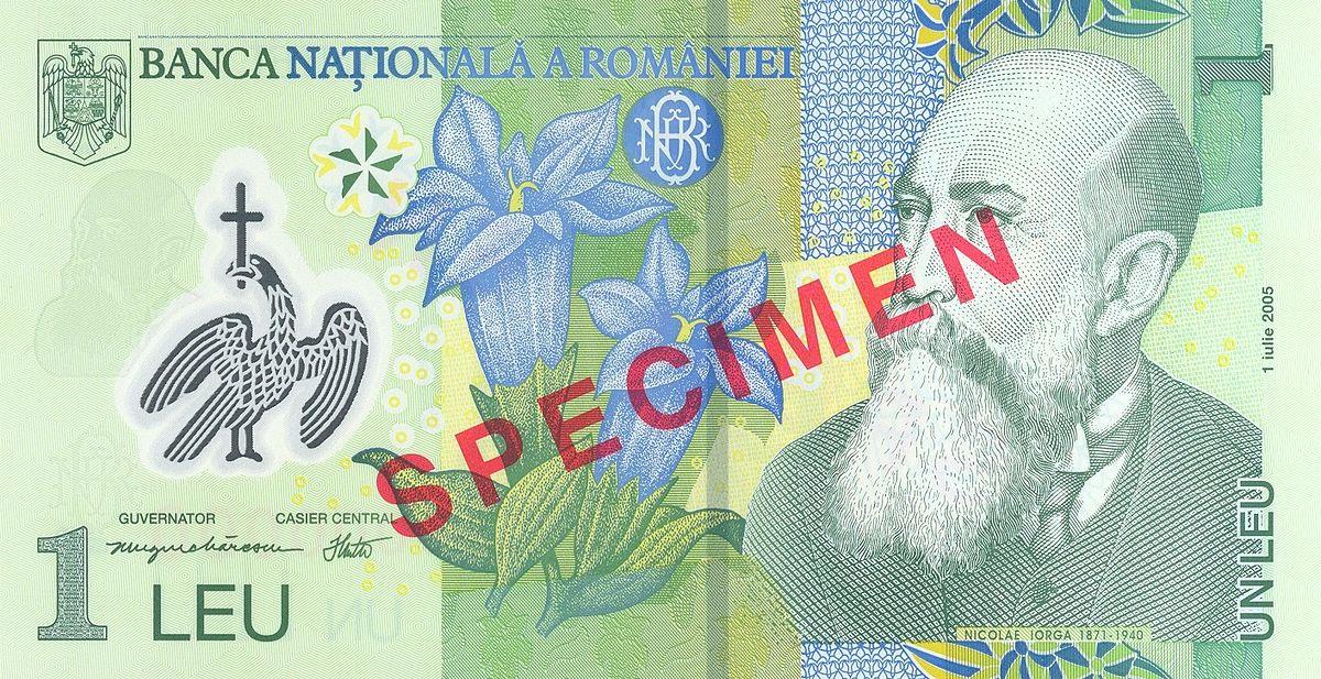 Romanian leu (RON)