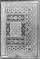 Rosette Bearing the Name and Title of Emperor Aurangzeb (Recto), from the Shah Jahan Album MET 161042.jpg