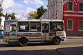 Roslavl 870 bus.jpg