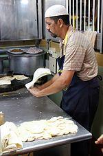 Roti Canai Wikipedia