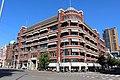Rotterdam - Atlantic Huis.jpg