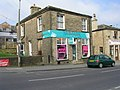 Rowlands pharmacy - Main Street - geograph.org.uk - 1803289.jpg