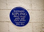 Extremely difficult quiz questions - Page 14 150px-Rudyard_Kipling_%284534868303%29