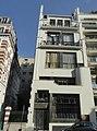 Rue du Docteur Blanche 5 architecte Pierre Patout.jpg