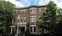 Russian Cultural Centre in Washington, D.C..JPG