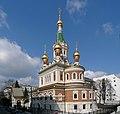 Russisch orthodoxe kirche wien.jpg