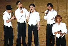 SMAP 2008 Super Modern Artistic Performance Tour.jpg