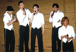 SMAP - SMAP on tour in 2008