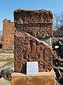 Saint Hovhannes chapel of Avan by ArmAg (7).jpg
