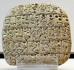 Mesopotamia - Civiltà e arte dei Sumeri... 240px-Sales_contract_Shuruppak_Louvre_AO3766