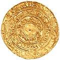 Salih ibn Mirdas gold dinar (reverse).jpg