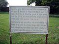 Salimgarh Fort 034.jpg