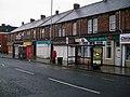 Saltwell Road 2 - geograph.org.uk - 70745.jpg