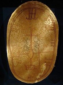 Shamanism - Wikipedia