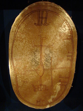 Sámi shamanism - Sámi drum in the Arctikum museum, in Rovaniemi, Finland