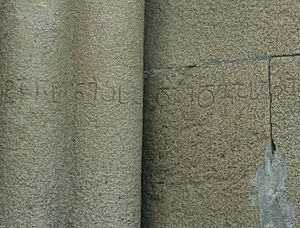Samshvilde - An 8th-century Georgian inscription from the Samshvilde Sioni Church