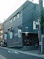 Sanbyakunin Gekijo 2006.jpg