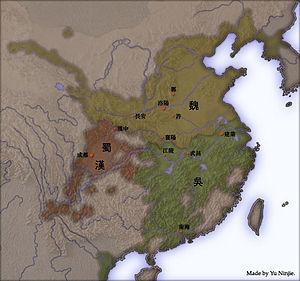 三国時代・要図(262年): Wikipedia