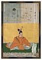 Sanjūrokkasen-gaku - 34 - Kanō Yasunobu - Fujiwara no Nakafumi.jpg