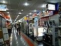 Sannomiya Center Plaza - panoramio (1).jpg