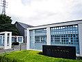 Sano City Museum.jpg