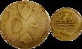 Sceau contre sceau Anseau de Joinville seigneur de Reynal.png