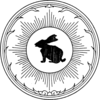 Official seal of Chanthaburi