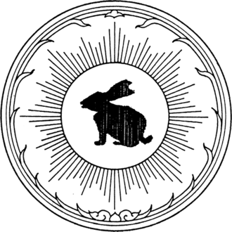 Chanthaburi Province - Image: Seal Chanthaburi