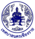 Seal of Chiang Rai.png
