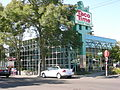 Seattle - Wallingford - Taco Time 01.jpg