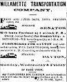 Senator ad 02 Dec 1871.jpg
