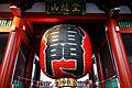 Senso-ji Kaminarimon, Tokyo Japan - Sony A7R (11924332135).jpg