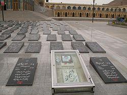 قبر شهید محمدابراهیم همت