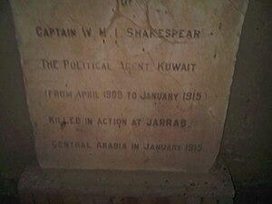 William Shakespear (explorer) - Grave of William Shakespear