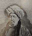 Shihab al-Din Marjani.jpg