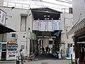 Shimotakaido Ekimae Ichiba 02.jpg