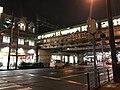 Shin-Imamiya Station at night.jpg