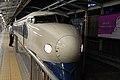 Shinkansen 0series (4425419822).jpg