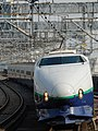 Shinkansen 200series (4467145151).jpg