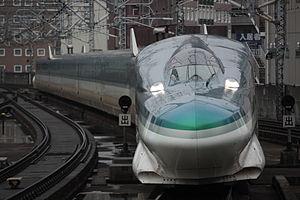 Fastech 360 - Image: Shinkansen E954 (Fastech 360S) at Sendai