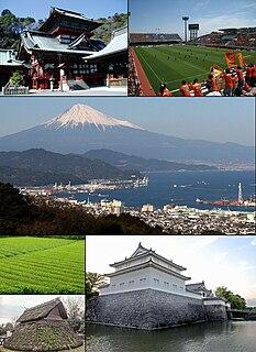 Shizuoka (city) Designated city in Chūbu, Japan