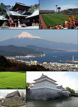 Shizuoka, Shizuoka - Image: Shizuoka montage